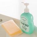 ウタマロのキッチン洗剤がもらえるキャンペーン実施中!