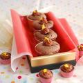 2月レッスンバレンタイン ゆずのチョコレートケーキ