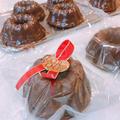 お菓子教室 伝統の焼き菓子クラス クグロフショコラ