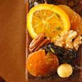 【パンデピス】 フルーツたっぷりのミンスミート