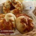 バジルチーズパン