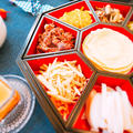 今月は韓国料理のレシピデス