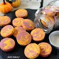 Halloween cookie(出張lesson)