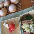 胡麻パン(2種類)をサイドメニューとともにランチです。