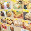 お好きなパンを選び、作ることができます