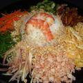 コムアーフー ベトナム料理