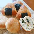 9月1dayレッスンパン おにぎりパン&おやきパン