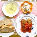 4・5月「手作りパン&料理でラブレターを!!」レッスン