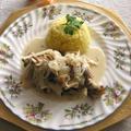 2011クリスマスメニュー「チキンのキノコクリーム煮」♪