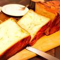 デニッシュ食パン〜チーズ〜 11月からの新作メニュー