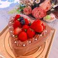 ハートの生チョコレートケーキ 生徒さまの作品