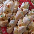 7月のレッスンメニュー 枝豆とチーズパン