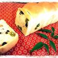 和三盆とかのこ豆のスリム食パン