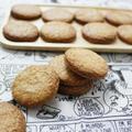 お楽しみ/太白ごま油で作るシナモンクッキー