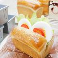 1DAYレッスン/ベーコンミニ食パン