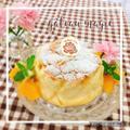 ガトーマジック 魔法のケーキ!