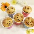 9月11日 近鉄百貨店 橿原店 親子パン教室♪