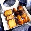 冷やし焼き菓子 マドレーヌとケーク