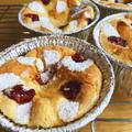 8月 白桃とクリームチーズのペッシュフロマージュ