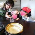 台所から生きる力を育む料理の基礎レッスン 土鍋でご飯を炊こう