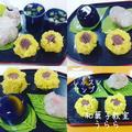 素敵な和菓子がいっぱい出来ました^ ^