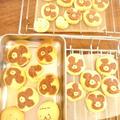 4月2回目:アイスボックスクッキー