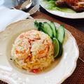 海老の炒飯。タイ風の炒飯のが簡単で美味しい!