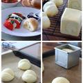 ◇お豆腐パン◇