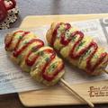 【6月パン2種類】 ウインナーカレー 3個