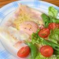 【7月2種類】米粉のガレット&サラダ
