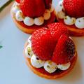 『苺のタルト』…、苺にぴったり♡な上品なタルトです。