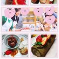 Valentines lesson