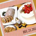 クリスマス定番です! ケーキとシュトーレン