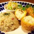 チキンピラフ、蟹クリームコロッケ、コールスローサラダ