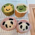 デコ食パンワンデーレッスンカエル、パンダ各¥4500