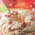 今年のクリスマスケーキ 11月より始まります