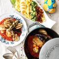 6月🅱️ チキンとグリル野菜のバスク風パプリカ煮込み