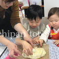 ママと一緒にできるおうちパン