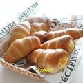 夏限定*マンゴークリームで 全粒粉コロネ&ロールパン