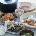 鯖の味噌煮レッスン