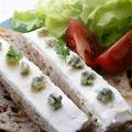マスカルポーネ&ブルーチーズのタルティーヌ