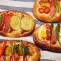野菜どっさり 季節の野菜パン