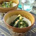 小松菜(青菜)の塩柚子とさかすけの和え物