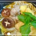 【お野菜:里芋】お鍋に‼里芋鶏団子