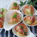 桃と茗荷と生ハムのサラダ