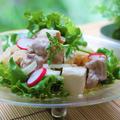 豚しゃぶと豆腐のサラダ~玉ねぎドレッシング~