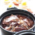 絶品!豚ひれ肉のとろとろトマトワイン煮込み