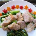 塩麹と葛飾元気野菜でモリモリ