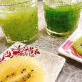 キウイの生酵素ジュース