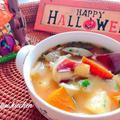 ハロウィン和風カレー味噌スープ